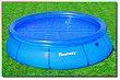 Bestway Solarplane für 244 cm Fast Set Pool 58060