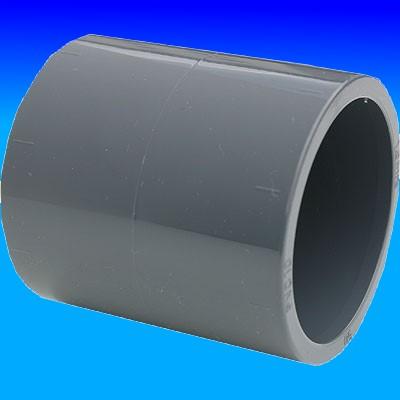 Klebemuffe Verbindungsstück 50mm für PVC Rohre